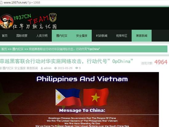 Nhóm hacker Trung Quốc tấn công 1.000 website Việt Nam như thế nào?