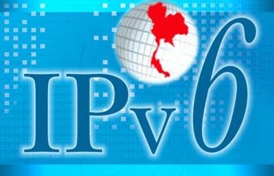 10 điều cần biết về IPv6